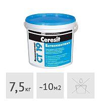 бетон контакт купить в мурманске